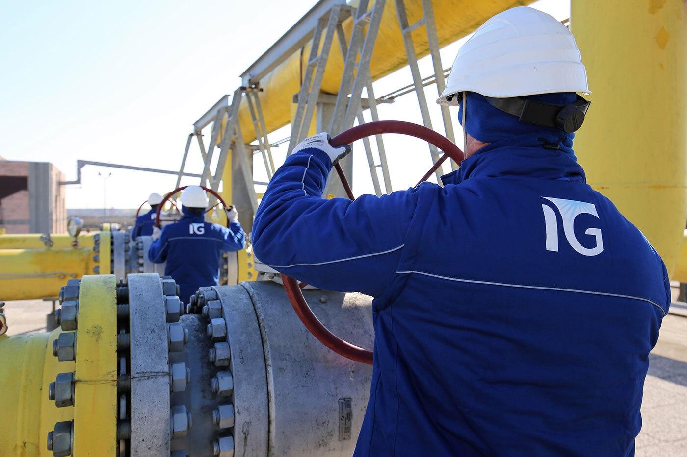 """Italgas si aggiudica la gestione del servizio gas nell'Ambito Territoriale """"Belluno"""""""
